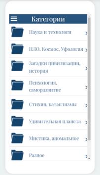 screenshot (2)3